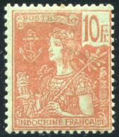 Indochine  YT 40 *  Mi# 40 MH  Signe - Indochine (1889-1945)