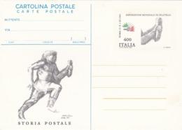 Italy CP 60 1985 Italia 85 Runner,Cartolina Postale,mint - 6. 1946-.. Republic