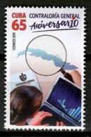 Cuba 2019 / Finance Office Computing Computer MNH Contraloría General / Cu14924  C4-8 - Nuovi