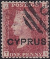 Cyprus     .    SG     .    2  .  Plate  215          .     O     .  Gebruikt    .     /    .    Cancelled - Cyprus (...-1960)
