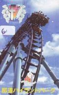 Télécarte - Parc D'attractions - Montagne Russe - ROLLER COASTER (61)– ACHTBAAN Pretpark - ACHTERBAHN Vergnügungspark - Jeux