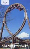 Télécarte - Parc D'attractions - Montagne Russe - ROLLER COASTER (63)– ACHTBAAN Pretpark - ACHTERBAHN Vergnügungspark - Jeux