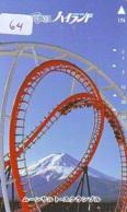 Télécarte - Parc D'attractions - Montagne Russe - ROLLER COASTER (64)– ACHTBAAN Pretpark - ACHTERBAHN Vergnügungspark - Jeux