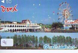 Télécarte - Parc D'attractions - Montagne Russe - ROLLER COASTER (91)– ACHTBAAN Pretpark - ACHTERBAHN Vergnügungspark - Jeux