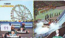 Télécarte - Parc D'attractions - Montagne Russe - ROLLER COASTER (99)– ACHTBAAN Pretpark - ACHTERBAHN Vergnügungspark - Jeux