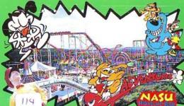 Télécarte - Parc D'attractions - Montagne Russe - ROLLER COASTER (114)– ACHTBAAN Pretpark - ACHTERBAHN Vergnügungspark - Jeux
