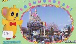 Télécarte - Parc D'attractions - Montagne Russe - ROLLER COASTER (116)– ACHTBAAN Pretpark - ACHTERBAHN Vergnügungspark - Jeux