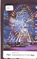 Télécarte - Parc D'attractions - Montagne Russe - ROLLER COASTER (131)– ACHTBAAN Pretpark - ACHTERBAHN Vergnügungspark - Jeux