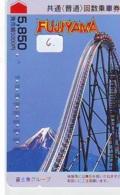 Télécarte - Parc D'attractions - Montagne Russe - ROLLER COASTER (6)– ACHTBAAN Pretpark - ACHTERBAHN Vergnügungspark - Jeux