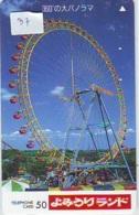 Télécarte - Parc D'attractions - Montagne Russe - ROLLER COASTER (37)– ACHTBAAN Pretpark - ACHTERBAHN Vergnügungspark - Jeux