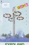 Télécarte - Parc D'attractions - Montagne Russe - ROLLER COASTER (40)– ACHTBAAN Pretpark - ACHTERBAHN Vergnügungspark - Jeux