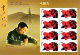 China Mint Mnh - China