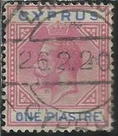 CYPRUS CIPRUS CIPRO 1912 KING GEORGE V RE GIORGIO ONE PIASTRE 1pi USATO USED OBLITERE' - Cyprus (...-1960)