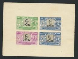 Nicaragua Bloc Feuillet Yvert N° 36 C  (FEUILLET  NON  DENTELE )  - RAA3302 - Nicaragua