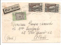 Yaounde Cameroun 6.8.36 Par Avion Pour Athenes Grece - Kamerun (1915-1959)