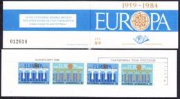Europa Cept 1984 Greece Booklet ** Mnh (44873) - Europa-CEPT