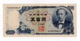 !!! PRIX FIXE : JAPON, BILLET DE 500 YEN NEUF, PETITE PLIURE CENTRALE - Japon