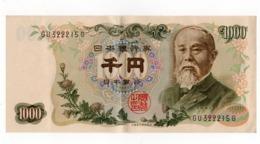 !!! PRIX FIXE : JAPON, BILLET DE 1000 YEN NEUF, PETITE PLIURE CENTRALE - Japon