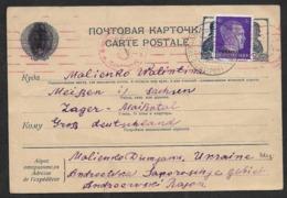 1943 . Dt.Reich Besetzungsgebiet 6 Pf UKRAINE Auf 20K SOWJETUNION GS Mi.P163 N. MEISSEN - DIENSTPOST - Briefe U. Dokumente