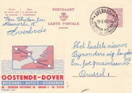 PUBLIBEL N° 2065 - Oostende-Dover : KANAAL,CANAL,CHANNEL,ZEE,MER,SEA,LANDKAART,CARTE GEOGRAPHIQUE,MAP - Publibels