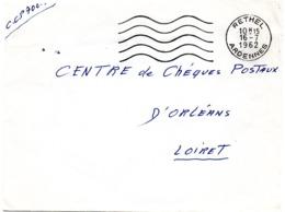 ARDENNES - Dépt N° 08 = RETHEL 1962 =  FLAMME Non Codée  = SECAP Muette '5 Lignes Ondulées' FRANCHISE - Postmark Collection (Covers)