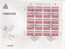 Faroe Islands 1984 FDC Europa CEPT Complete Sheet (LAR5-69) - Europa-CEPT
