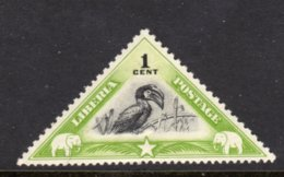 LIBERIA - 1937 CASQUED HORNBILL BIRD STAMP FINE MOUNTED MINT MM * SG 559 - Liberia