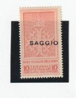 1940 - RODI - SAGGIO - Ägäis (Rodi)