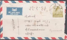 MYANMAR / BURMA  -LOCAL  COVER  FROM PYINMANA - Myanmar (Burma 1948-...)