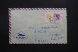 HONG KONG - Enveloppe Pour La France Par Avion En 1948, Affranchissement Plaisant - L 42568 - Hong Kong (...-1997)