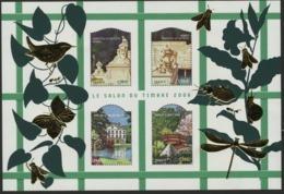 """BF 99 """"LE SALON DU TIMBRE 2006 / JARDINS DE FRANCE"""". Neuf Sans Charnière ** Cote 50 €. TB - Mint/Hinged"""