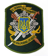 Ukraine Tactical Morale Military Patch I LIVE ON THEIR OWN, GOD-GIVEN LAND #324 - Ecussons Tissu