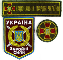 Ukraine Army Tactical Morale Military Patch National Guard Of Ukraine Set #515 - Ecussons Tissu