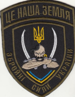 Ukraine Military Morale Embroidered Patch Special Forces SWAT Cosack War #817 - Ecussons Tissu