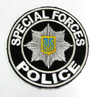Ukraine Morale Military Patch Special Forces SWAT New Police #332 - Ecussons Tissu