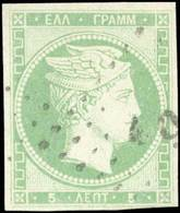 O Lot: 6 - Stamps