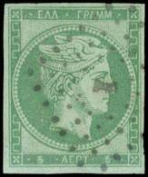 O Lot: 17 - Stamps