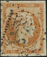O Lot: 28 - Stamps