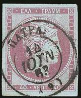 O Lot: 32 - Stamps