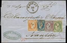EL Lot: 33 - Stamps