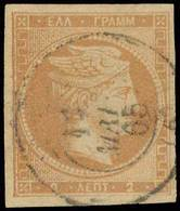 O Lot: 43 - Stamps