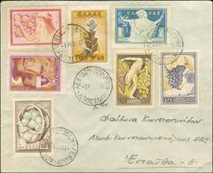 FDC Lot: 488 - Stamps