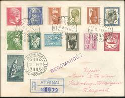 FDC Lot: 490 - Stamps