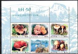 Corea Del Norte Serie Completa Nº Yvert 3145/49 ** SETAS (MUSHROOMS) - Corea Del Norte