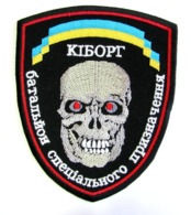 Ukraine Army Tactical Morale Military Patch SWAT Cyborg Skull War # #420 - Ecussons Tissu