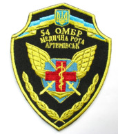 Ukraine Tactical Morale Military Patch Infantry Brigade Military Medic #541 - Ecussons Tissu