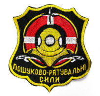 Ukraine Military Patch Search Rescue Service Diver Military Naval Forces #316 - Ecussons Tissu