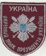 Ukraine Tactical Morale Military Patch Separate Polk President Of UKRAINE #894 - Ecussons Tissu