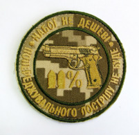 Ukraine Tactical Morale Military Patch Special Forces Bullets Are Not Cheap #658 - Ecussons Tissu