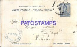 120741 ARGENTINA MAR DEL PLATA YEAR 1922 CIRCULATED TO LA RAQUEL POSTAL STATIONERY NO POSTCARD - Interi Postali